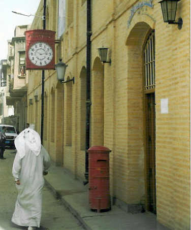 [Postal Museum, Baghdad 2002 - click to enlarge]