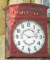 [Postal Museum clock, Baghdad 2002 - click to enlarge]
